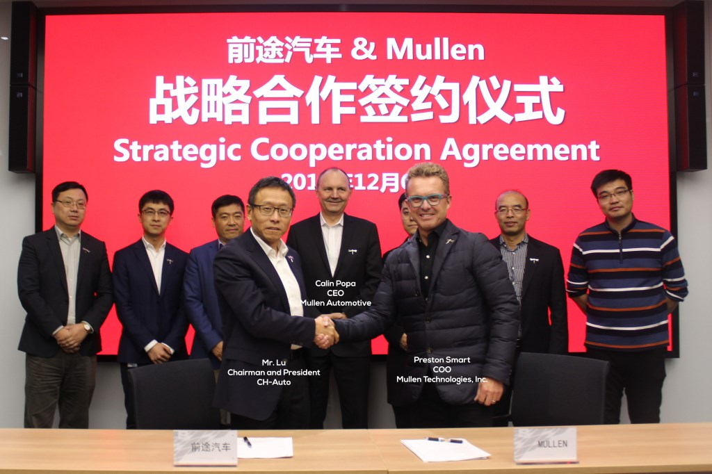 Mullen Technologies, CA and Qiantu Motor Ltd., China Have Signed a Partnership Agreement to Co- develop, Assemble and Exclusively market the Qiantu K50 in North America
