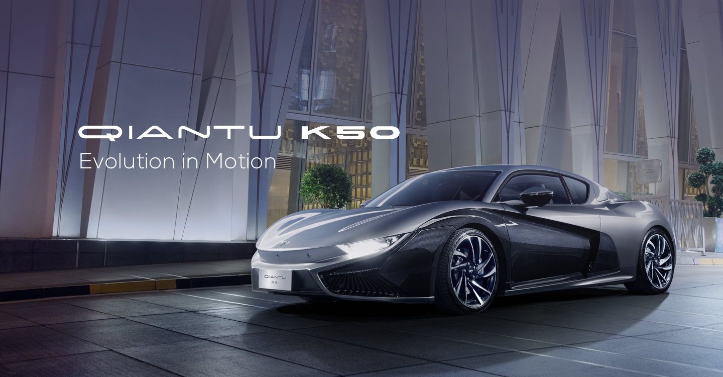 Reservations Now Accepted on a Limited number of the 100% Electric Qiantu K50 Luxury Sportscar with over 300-mile range